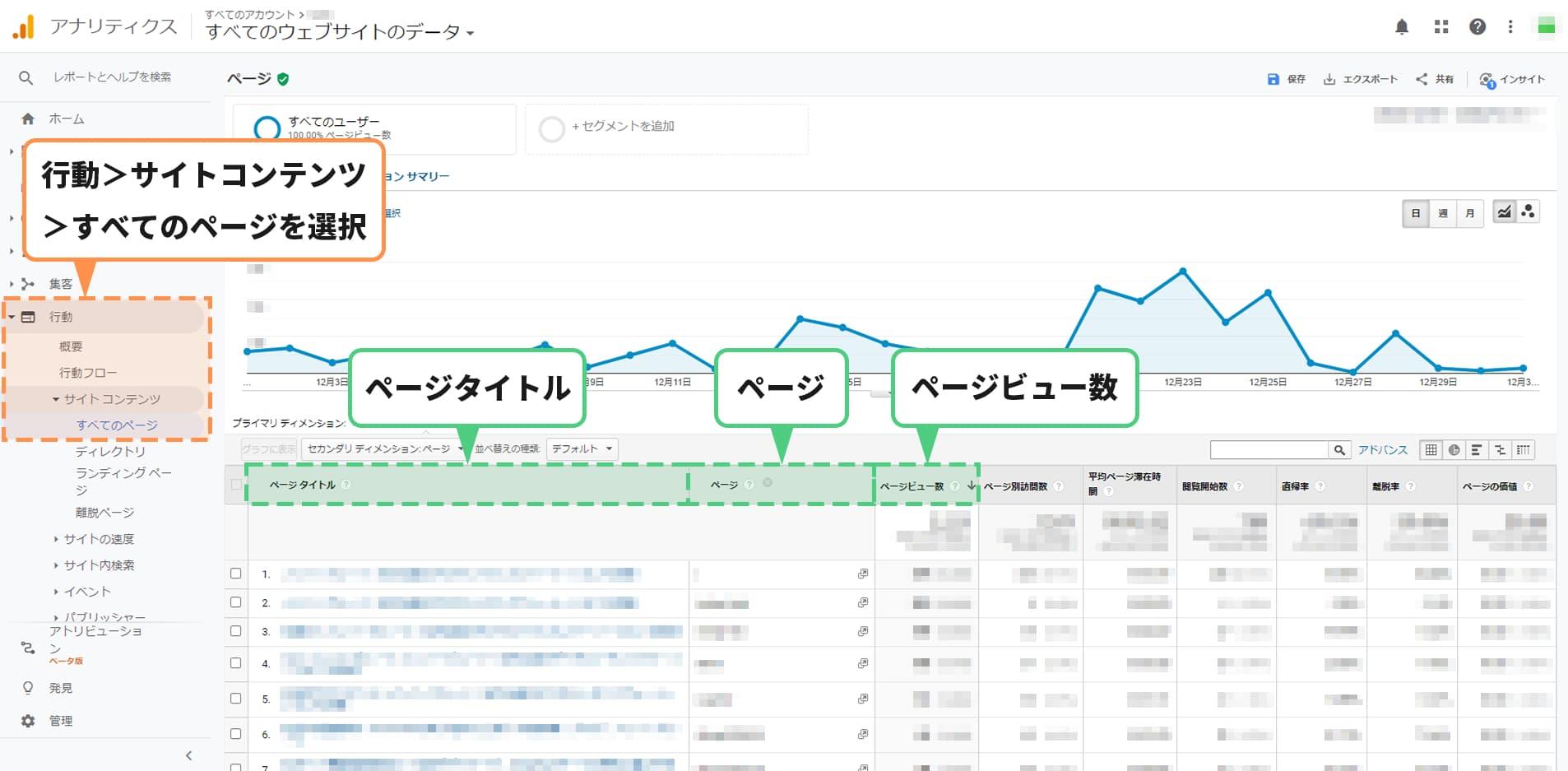 analysis_4points_img3